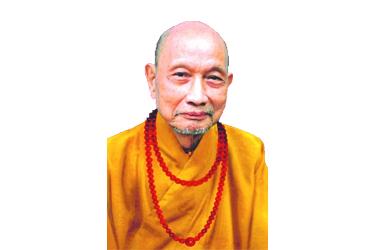 Tiểu sử Đức Đệ Nhị Pháp Chủ Giáo Hội Phật Giáo Việt Nam