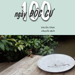 100 Ngày Độc Cư (NXB Tôn Giáo 2011) – Thuần Tỉnh, 169 Trang